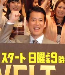 唐沢寿明 ルースベルト.jpg